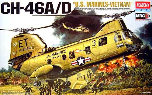 CH-46 A/D ベトナムバージョンプラモデル(アカデミー1/48 Scale AircraftsNo.12210)商品画像