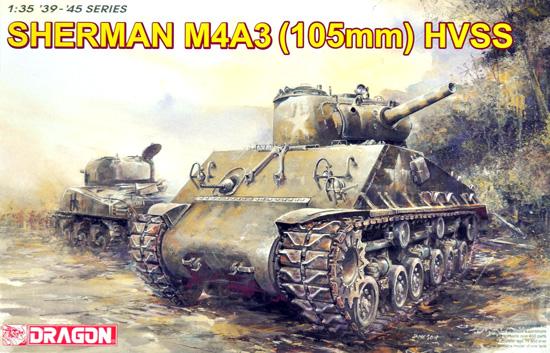 M4A3 シャーマン 105mm HVSSプラモデル(ドラゴン1/35