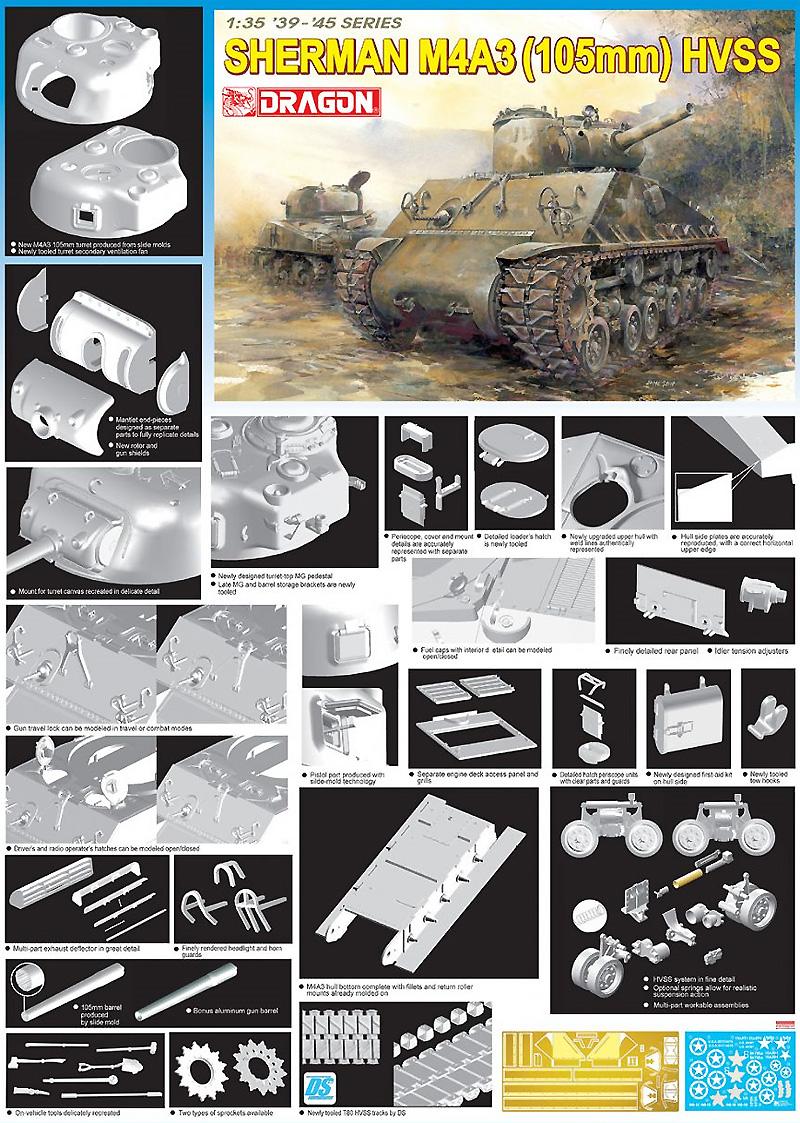 M4A3 シャーマン 105mm HVSSプラモデル(ドラゴン1/35 '39-'45 SeriesNo.6354)商品画像_2