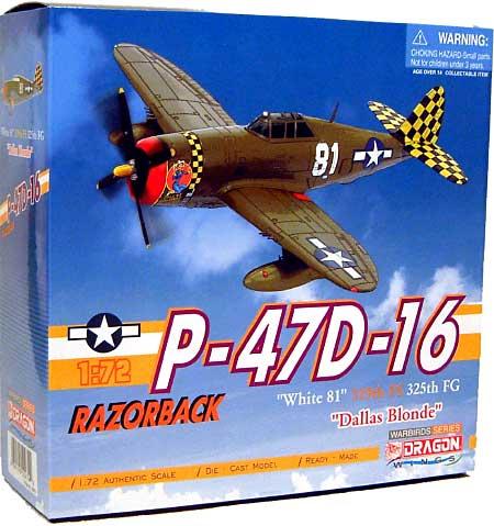 P-47D レザーバック 319th FS 325th FG ホワイト81 ダラス・ブロンド完成品(ドラゴン1/72 ウォーバーズシリーズ (レシプロ)No.50274)商品画像