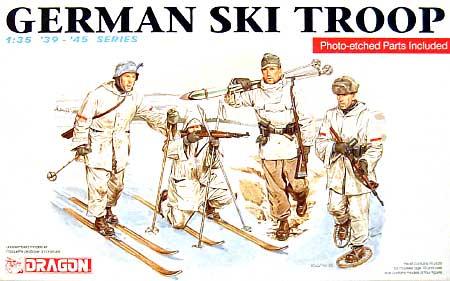 ドイツ スキー部隊プラモデル(ドラゴン1/35