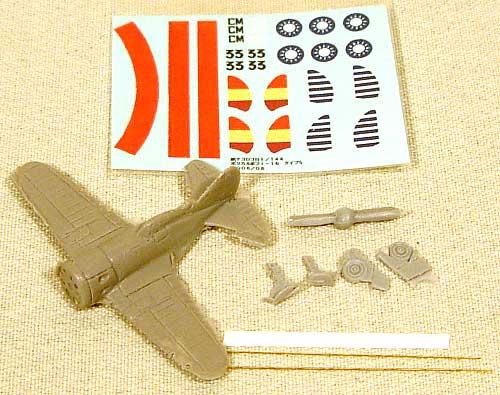 ポリカリポフ I-16 タイプ5レジン(紙でコロコロ1/144 ミニミニタリーフィギュアNo.Fighter-No.010)商品画像_2