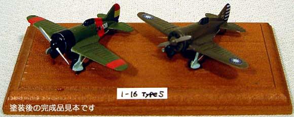 ポリカリポフ I-16 タイプ5レジン(紙でコロコロ1/144 ミニミニタリーフィギュアNo.Fighter-No.010)商品画像_3