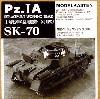 1号戦車A型用履帯 (可動式)