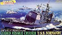 ミサイル巡洋艦 ノーマンディ