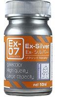 ガイアノーツガイアカラー Ex シリーズEx-07 Ex-シルバー