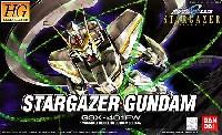 バンダイ1/144 HG ガンダムSEED スターゲイザーGSX-401FW スターゲイザーガンダム
