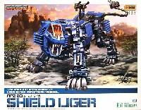 RPZ-03 シールドライガー