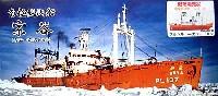 シールズモデル1/700 プラスチックモデルシリーズ南極観測船 宗谷 第1次バージョン (フルハル仕様)