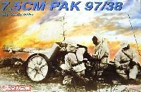 ドイツ 7.5cm 対戦車砲 Pak97/38