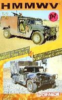 M998 ハンビー ガントラック & 兵員輸送車