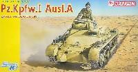 ドイツ 1号戦車 Ausf.A 初期型