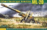 ロシア ML-20 152mm榴弾砲