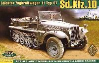 ドイツ 1t ハーフトラック Sd.Kfz.10 デマーグ D7