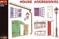ミニアート1/35 ビルディング&アクセサリー シリーズハウスアクセサリーセット