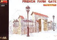 ミニアート1/35 ビルディング&アクセサリー シリーズフランス農場の門・外灯