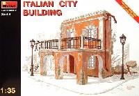 ミニアート1/35 ビルディング&アクセサリー シリーズイタリア都市の建物