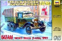 ズベズダ1/35 ミリタリーGAZ-AAA ソビエトトラック