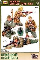 ズベズダ1/35 ミリタリードイツ 狙撃兵セット