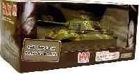 ホビーマスター1/48 グランドパワー シリーズキングタイガー (H) 第511重戦車大隊 カッセル 1945