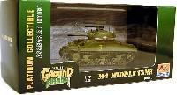 イージーモデル1/72 AFVモデル(塗装済完成品)M4A1 シャーマン (Mid) 第1機甲師団