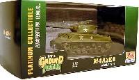 イージーモデル1/72 AFVモデル(塗装済完成品)M4A3E8 シャーマン アメリカ陸軍