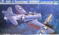 トランペッター1/32 エアクラフトシリーズ急降下爆撃機 SBD-3 ドーントレス ミッドウェイ海戦
