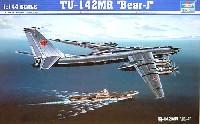 トランペッター1/144 エアクラフトシリーズロシア空軍 空中通信機 Tu-142MR ベアーJ型