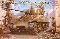 ホビーボス1/48 ファイティングビークル シリーズM4A1 シャーマン 76mm砲搭載型