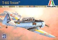 イタレリ1/48 飛行機シリーズノースアメリカン T-6G テキサン