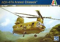 イタレリ1/48 飛行機シリーズボーイング ACH-47A チヌーク