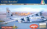 イタレリ1/72 航空機シリーズロッキード C-130J ハーキュリーズ (ピクチャーブック付)