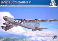 イタレリ1/72 航空機シリーズボーイング B-52H ストラトフォートレス