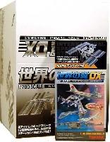 世界の翼 DX (1BOX)