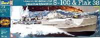 レベル1/72 艦船モデルS100 ボート & Flak 38