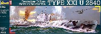 ドイツ海軍 潜水艦 Uボート Type XXI U-2540