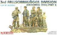 ドイツ 第3降下部隊 (アルデンヌ 1944) PART 2