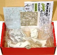 スタジオ27バイク トランスキットカワサキ ニンジャ ZX-RR '03 (No.8/48/66/88)