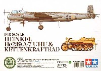 タミヤ1/48 飛行機 スケール限定品ハインケル He219 ウーフー & ケッテンクラート セット
