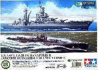 タミヤスケール限定品アメリカ海軍重巡洋艦 インディアナポリス & 日本潜水艦 伊-58 後期型 セット