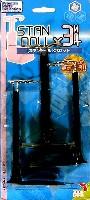ホビーベースプレミアム パーツコレクション シリーズスタンドール (ブラック×3セット)