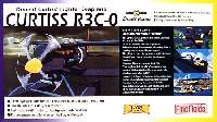 カーチス R3C-0 非公然水上戦闘機 (映画紅の豚)