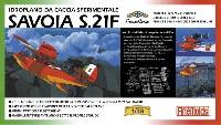 サボイア S.21F 後期型 (紅の豚)