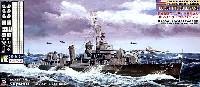 アメリカ海軍 フレッチャー級駆逐艦 DD-537 ザ・サリヴァンズ エッチング付