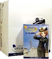 海上自衛隊編 Vol.1 (1BOX=10個入)