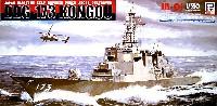 ピットロード1/350 スカイウェーブ JB シリーズ海上自衛隊 イージス護衛艦 DDG-173 こんごう