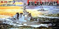 ピットロード1/350 スカイウェーブ JB シリーズ海上自衛隊 イージス護衛艦 DDG-174 きりしま