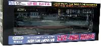 ピットロード塗装済完成品モデル海上自衛隊おおすみ型輸送艦 LST-4001 おおすみ (塗装済完成品・フルハルモデル)