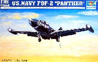 トランペッター1/48 エアクラフト プラモデルグラマン F9F-2 パンサー