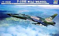 リパブリック F-105G サンダーチーフ ワイルドヴィーゼル